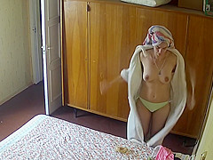 Sexy hairy MILF exposed to ip camera