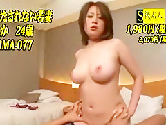 Horny Japanese slut Yuki Mukai in Incredible Cunnilingus, Big Tits JAV clip