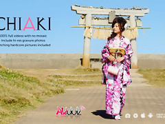 Chiaki In Beautiful Kimono Is The Best Cock Sucker - Avidolz